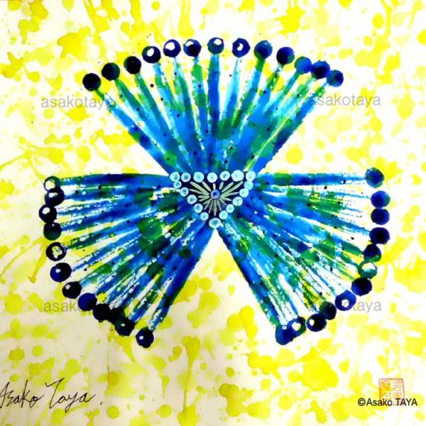 Happy Seed No.55
