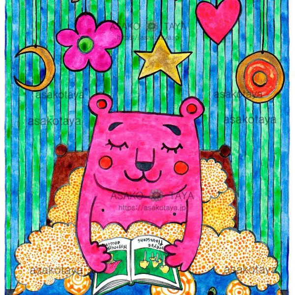 Pink bear Postcard Book