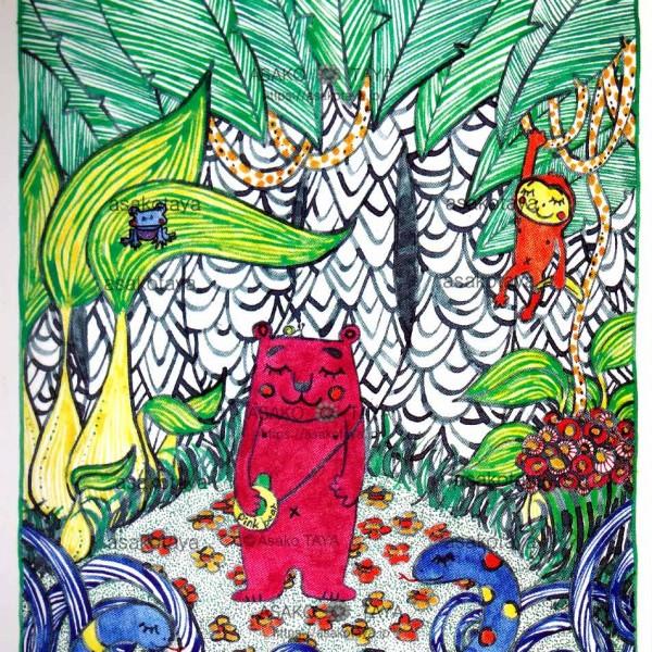 ジャングルの旅